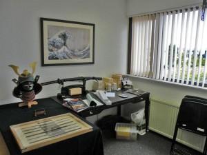Katana Samurai Sword, Office 2