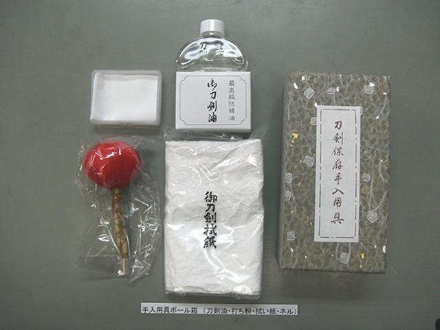 Japanese katana Maintenance Kit A